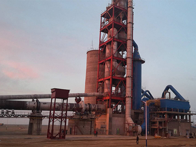 Uzbekistan Nukus 600T/D new dry rotary kiln clinker cement production line put into operation