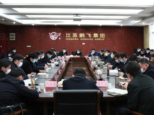 Gu Guobiao, Secretary of the Municipal Party Committee led a team to investigate Pengfei Group