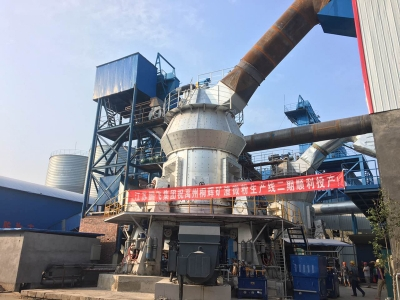 Phase II of the 300000 ton / a slag powder production line of Tonghui, Yuzhou, constructed by Pengfei group was put into production successfully